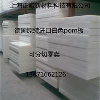上海正徽新材料科技有限公司