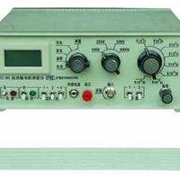 供应ZC-90高绝缘电阻测量仪