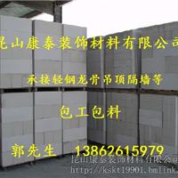 供应轻钢龙骨承接吊顶隔墙施工上海康泰装饰