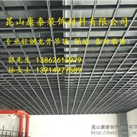 供应轻钢龙骨承接吊顶隔墙施工昆山康泰装饰