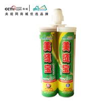 CCTV品牌-美砖家双组份瓷砖真瓷胶防水美缝剂陶瓷泥
