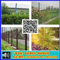厂家直销景区栅栏围墙~湛江果园防盗铁护栏