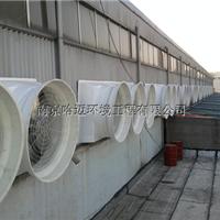 南京车间通风降温设备,厂房排烟去异味设备
