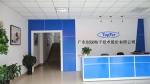 广东创锐电子技术股份有限公司