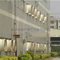 供应上海通风降温设备,车间降温换气设备