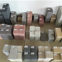 广场人行道用的生态石砖,如仿花岗岩PC砖