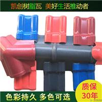 供应PVC树脂瓦自防水树脂瓦报价凯创建材
