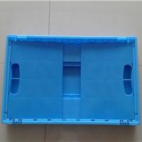 供应内折式塑料折叠箱6428