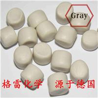橡胶预分散促进剂DPTT-70价格咨询电话