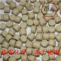 供应温州格雷橡胶促进剂DPG-80价格最低
