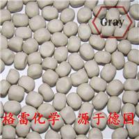 供应温州格雷高品质橡胶硫化剂DTDM-80
