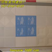 隔音板 机房吊顶墙面铝合金微孔吸音铝板