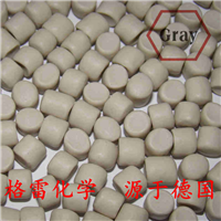 温州格雷橡胶消泡剂CaO-80