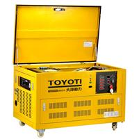 低油耗40kw柴油发电机、停电应急发电机组