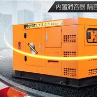 供应电启动模式30kw柴油发电机组价格