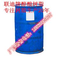 供应联迪牌大豆油醇酸树脂性价比高