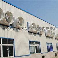 芜湖通风降温设备,铜陵厂房降温换气设备