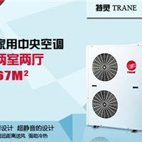 成都特灵中央空调安装 四川中央空调价格