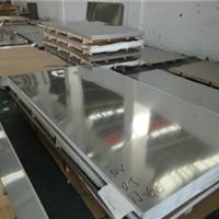供应304不锈钢镜面板 花纹板 拉丝板