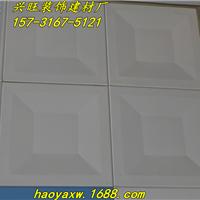 墙面吸音铝扣板生产厂家 微孔板喷粉工艺