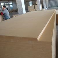 大量供应中纤板