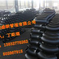供应碳钢无缝弯头生产厂家无缝弯头出口厂家