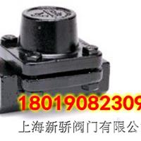 供应BPM21L斯派莎克平衡压力恒温疏水阀