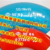 供应12Cr1MoV外贸弯头法兰三通出口生产商