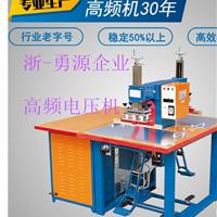 供应膜结构专用熔接机
