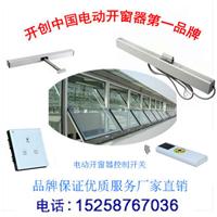 上海海杰智能科技有限公司