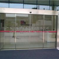 供应自动感应玻璃门安装厂家