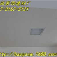 铝质吸音板 吊顶天花 铝合金微孔板 600*600