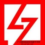 广州菱致电梯装饰配件有限公司