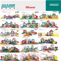 广东省玩具滑梯生产厂家/销售安装