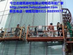 供应甘肃外墙施工项目工程电动吊篮出租