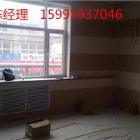 青海幼儿园美丽华聚酯纤维吸音板面料优异