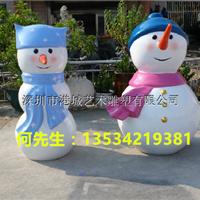 厂家供应卡通造型玻璃钢雪人雕塑装饰工艺品