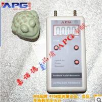 天津便携式压力计,电池供电差压计