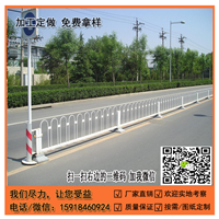 清远市政道路护栏 潮州京式交通护栏