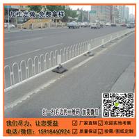 广州市政防护栏 湛江公路锌钢护栏