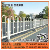 佛山京式人行道护栏 中山非人行道中央护栏