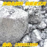 粉末涂料专用仿电镀银浆|仿电镀银浆厂家