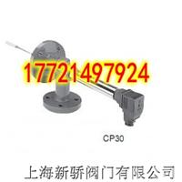 供应排污系统导电率感应器斯派莎克CP30