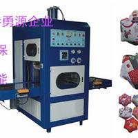 供应热水袋高频同步热合熔断机