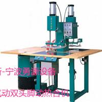 供应软膜高频焊接机批发