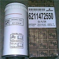 供应出售z-34美国吉尼高空车配件-过滤器