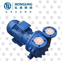 2BV水环式真空泵,一机同轴泵,水环式真空泵