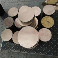 供应大直径锡青铜棒 H59黑皮锡青铜棒材