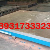 3*3米焊接平台价格3000*3000铸铁划线平台