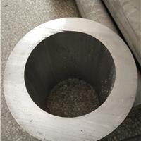 供应大口径铝管 6063厚壁铝管 无缝铝管